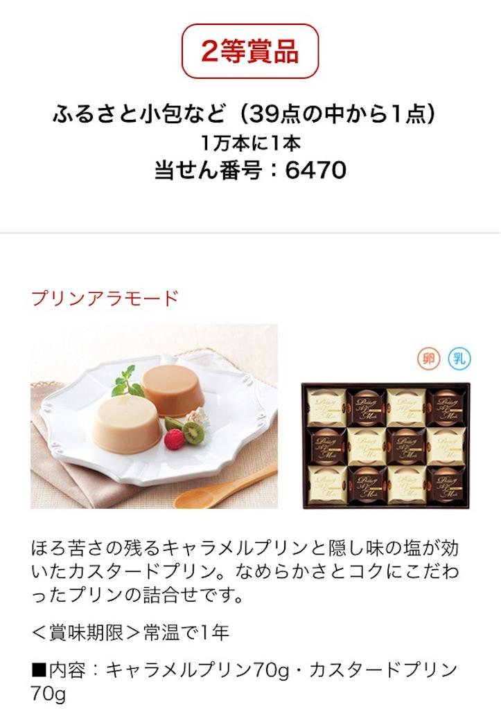 f:id:Fukuneko:20170131203831j:image