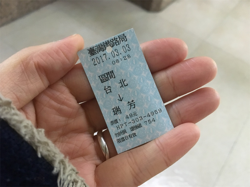 f:id:Fukuneko:20170303104825j:image