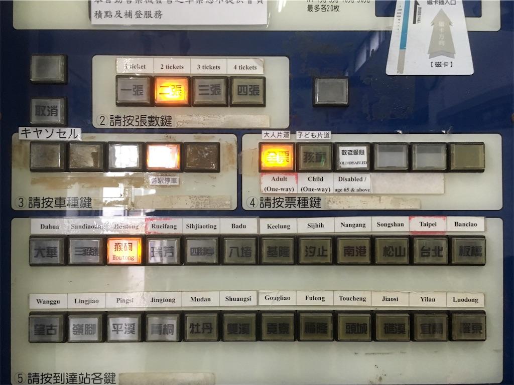 f:id:Fukuneko:20170305002454j:image