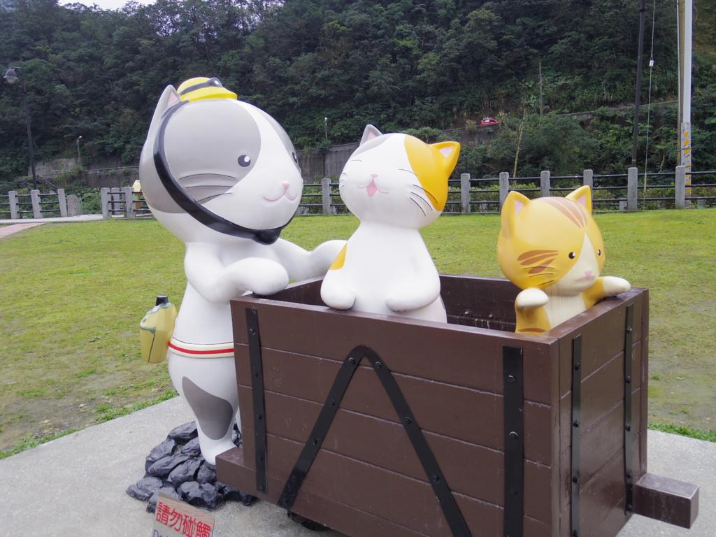 f:id:Fukuneko:20170305003437j:plain