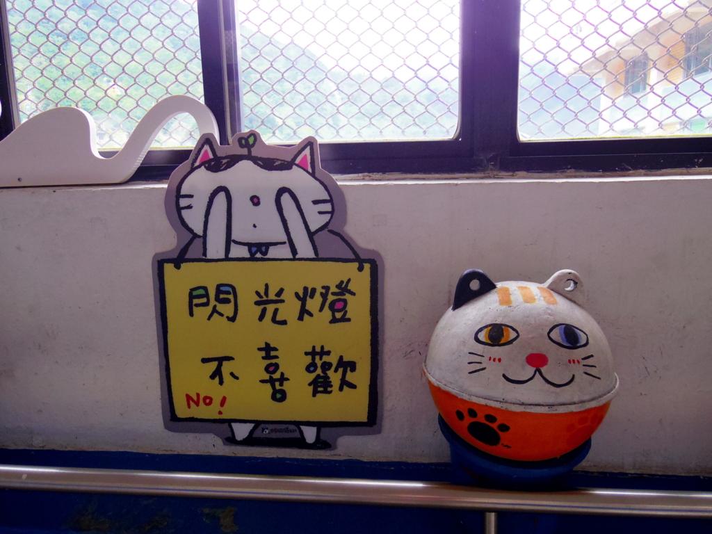 f:id:Fukuneko:20170305003550j:plain