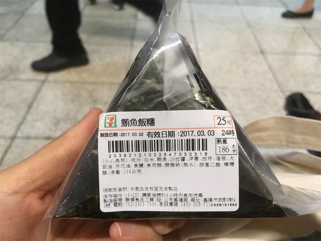 f:id:Fukuneko:20170306084335j:image