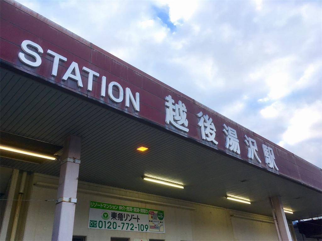 f:id:Fukuneko:20170312143159j:image