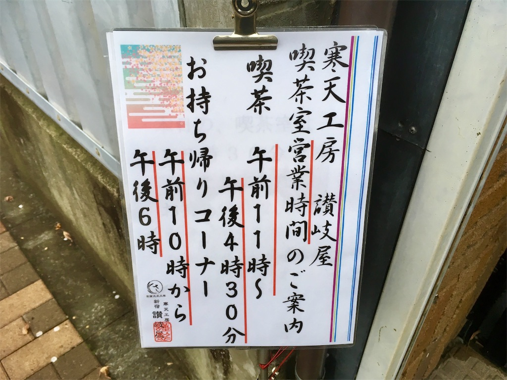 f:id:Fukuneko:20170314205103j:image