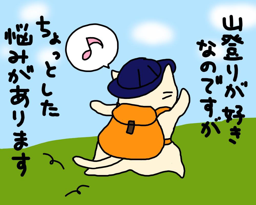 f:id:Fukuneko:20170403220738p:plain