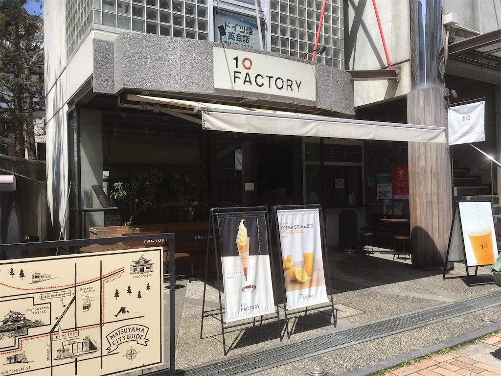 f:id:Fukuneko:20170417073312j:image
