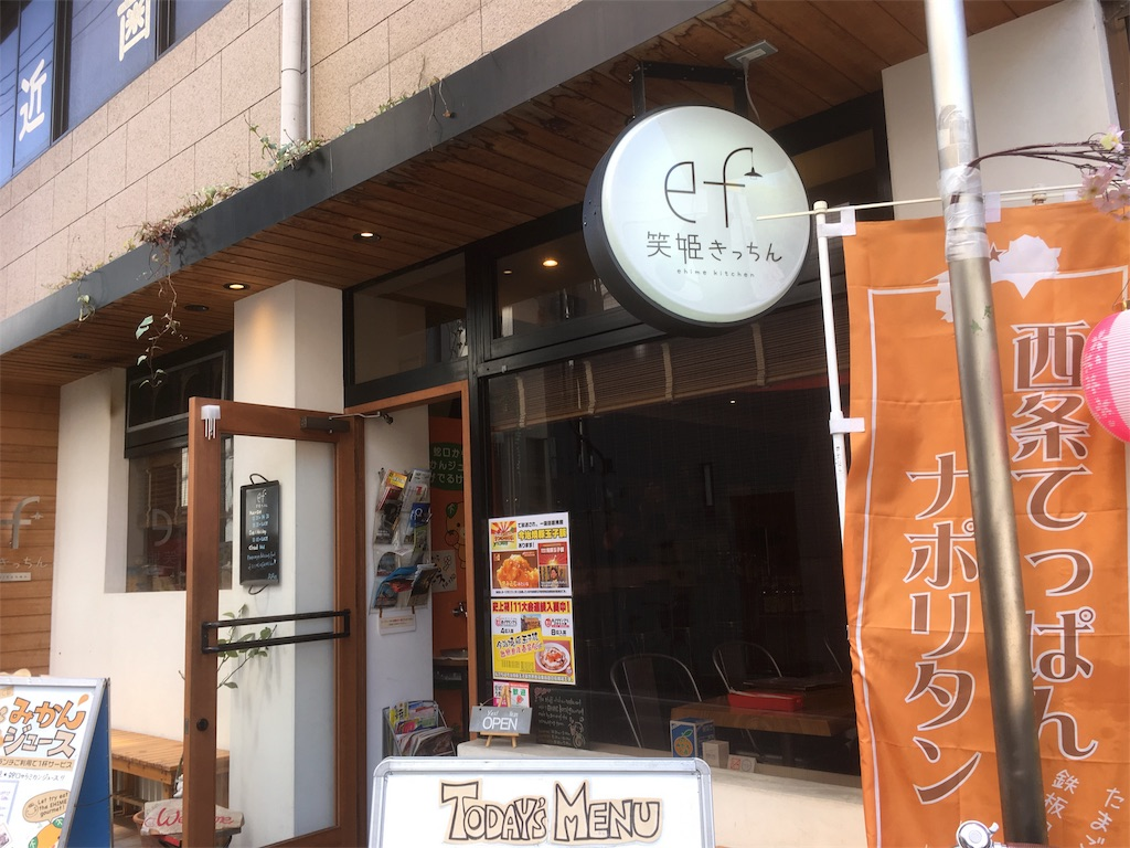 f:id:Fukuneko:20170417121114j:image