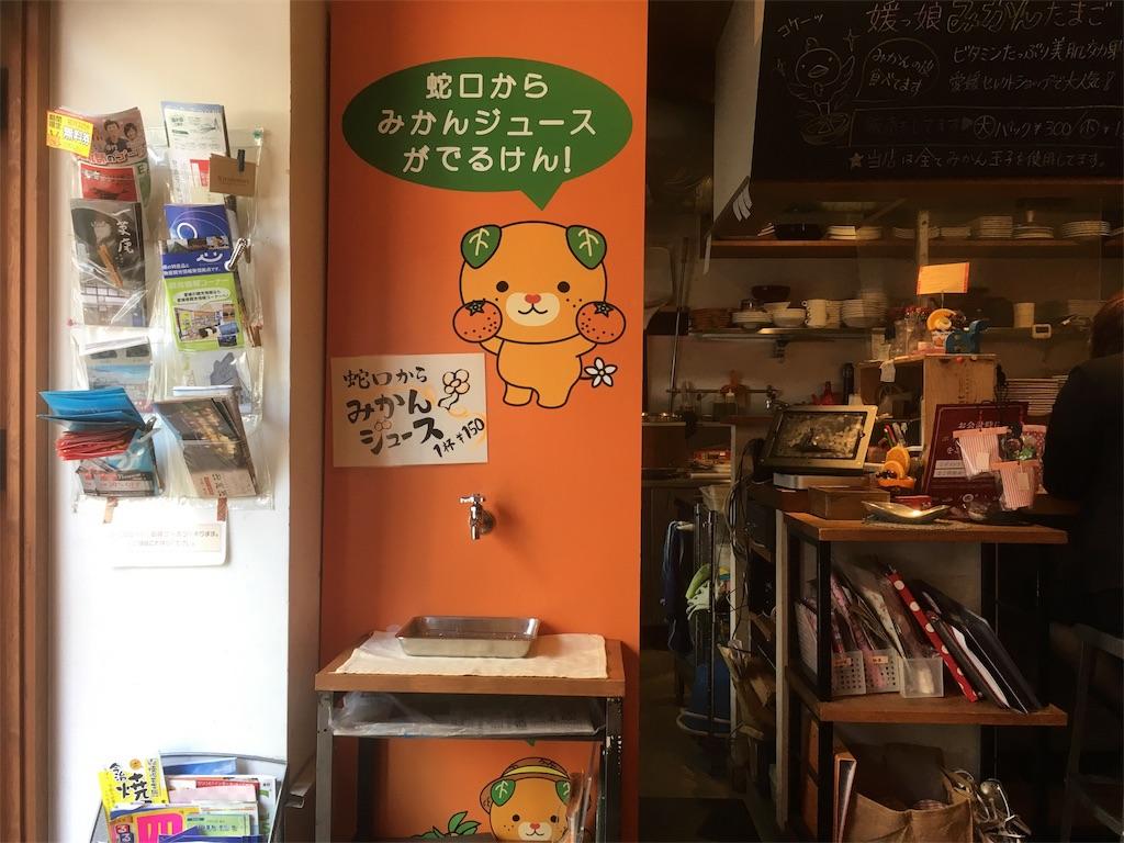 f:id:Fukuneko:20170417121511j:image