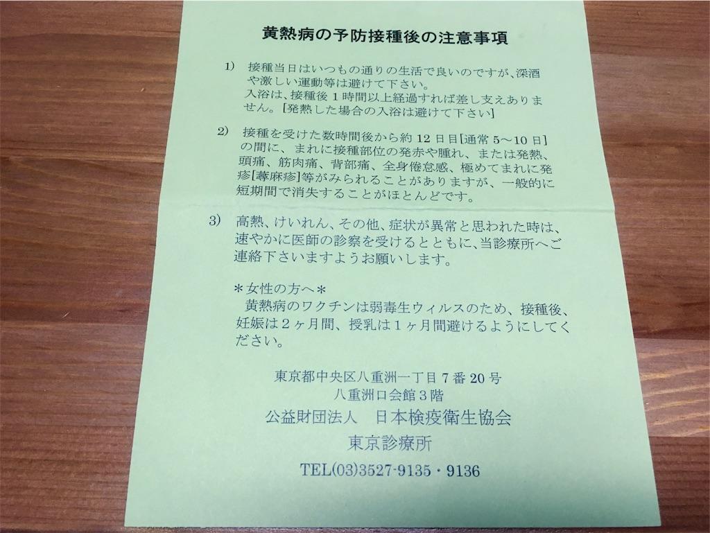 f:id:Fukuneko:20170426220112j:image