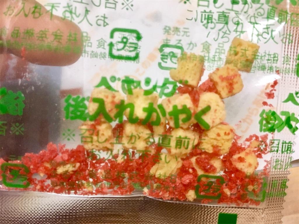 f:id:Fukuneko:20170428213217j:image