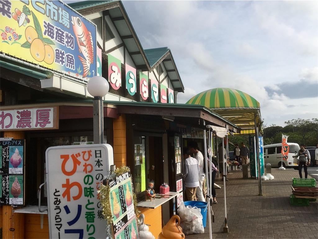 f:id:Fukuneko:20170506171616j:image