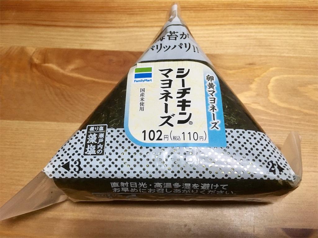 f:id:Fukuneko:20170507143326j:image