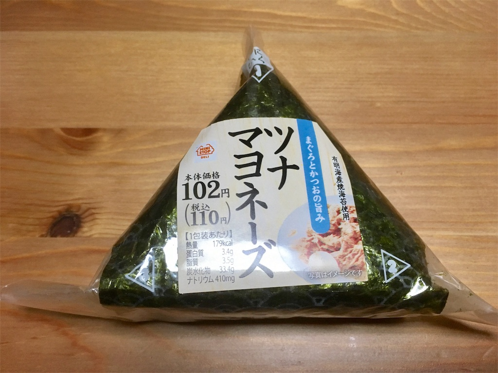 f:id:Fukuneko:20170507143513j:image