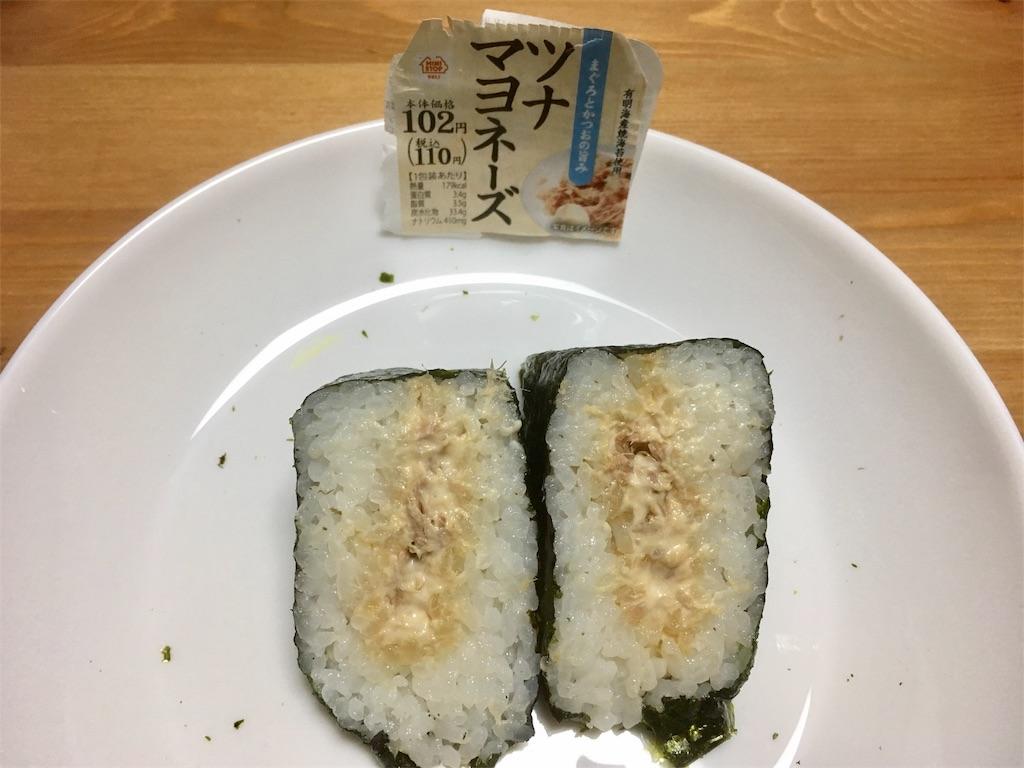 f:id:Fukuneko:20170507143544j:image
