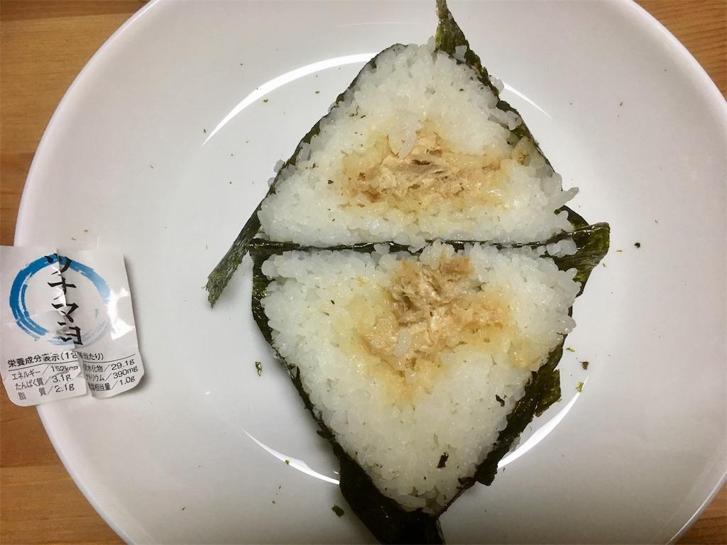 f:id:Fukuneko:20170507143610j:image