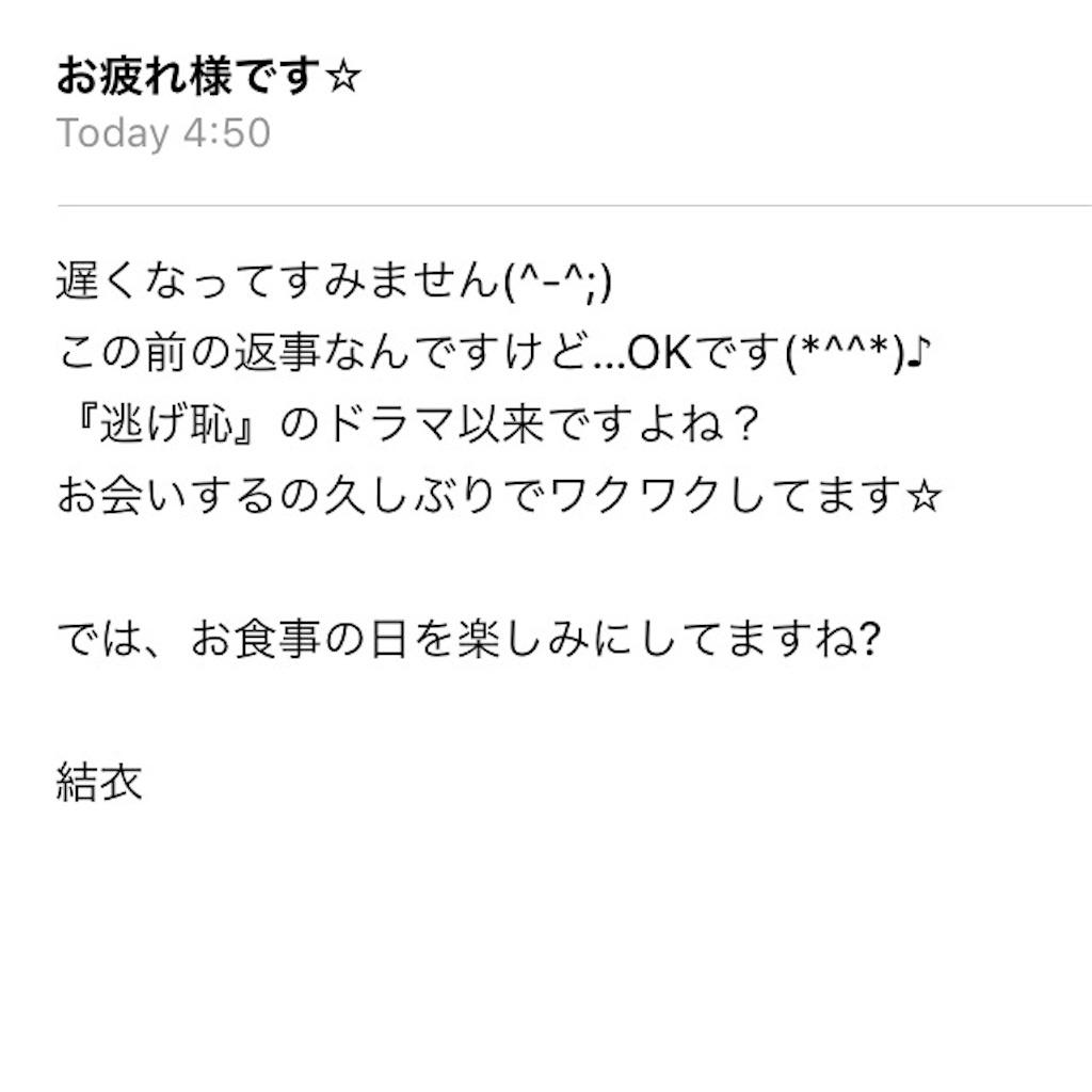 f:id:Fukuneko:20170515193008j:image