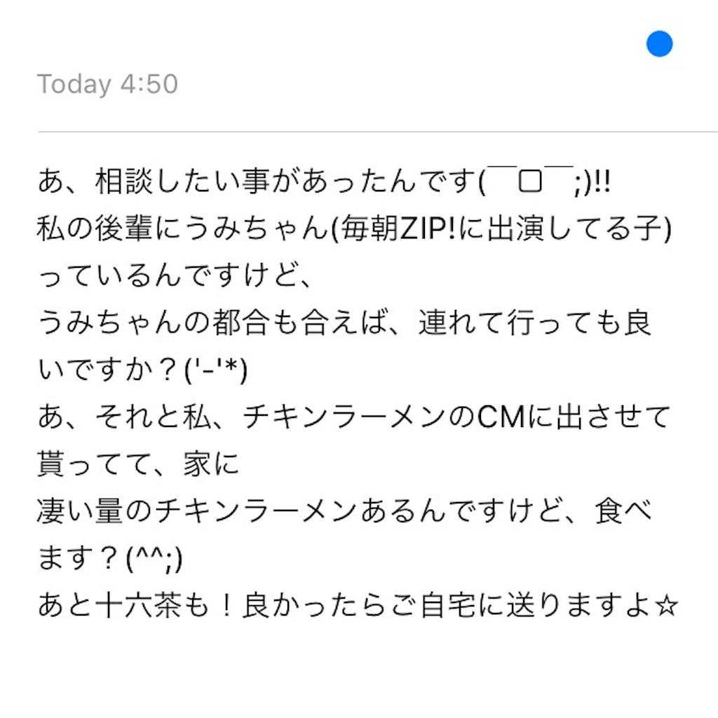 f:id:Fukuneko:20170515193009j:image