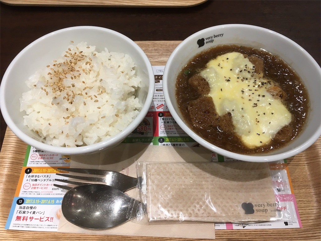 f:id:Fukuneko:20170520123947j:image