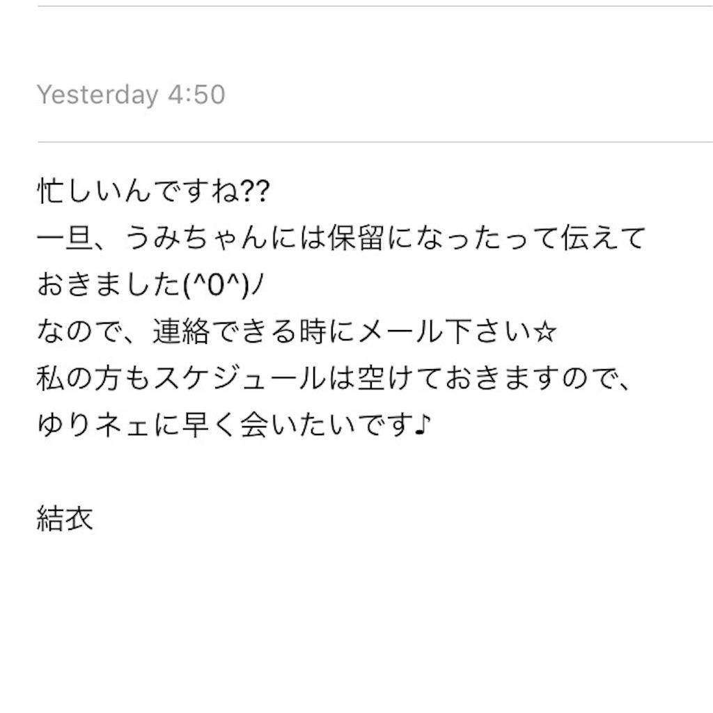 f:id:Fukuneko:20170522172154j:image