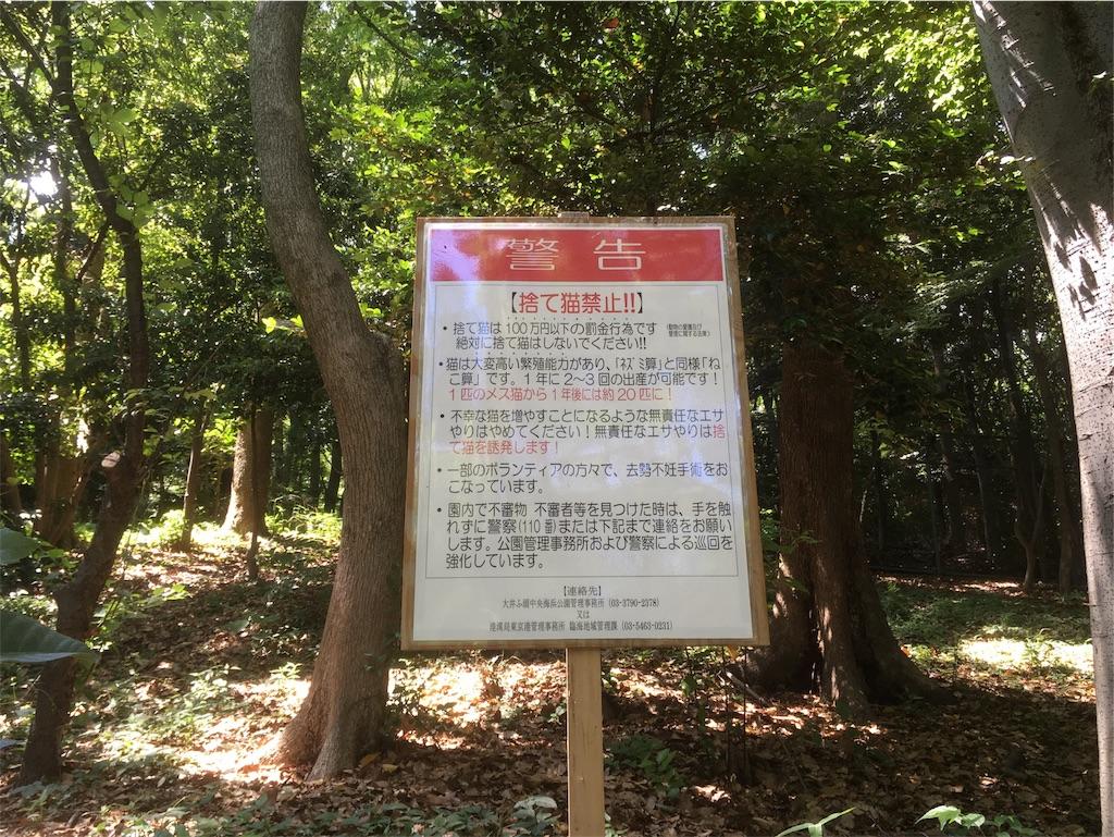 f:id:Fukuneko:20170527142532j:image