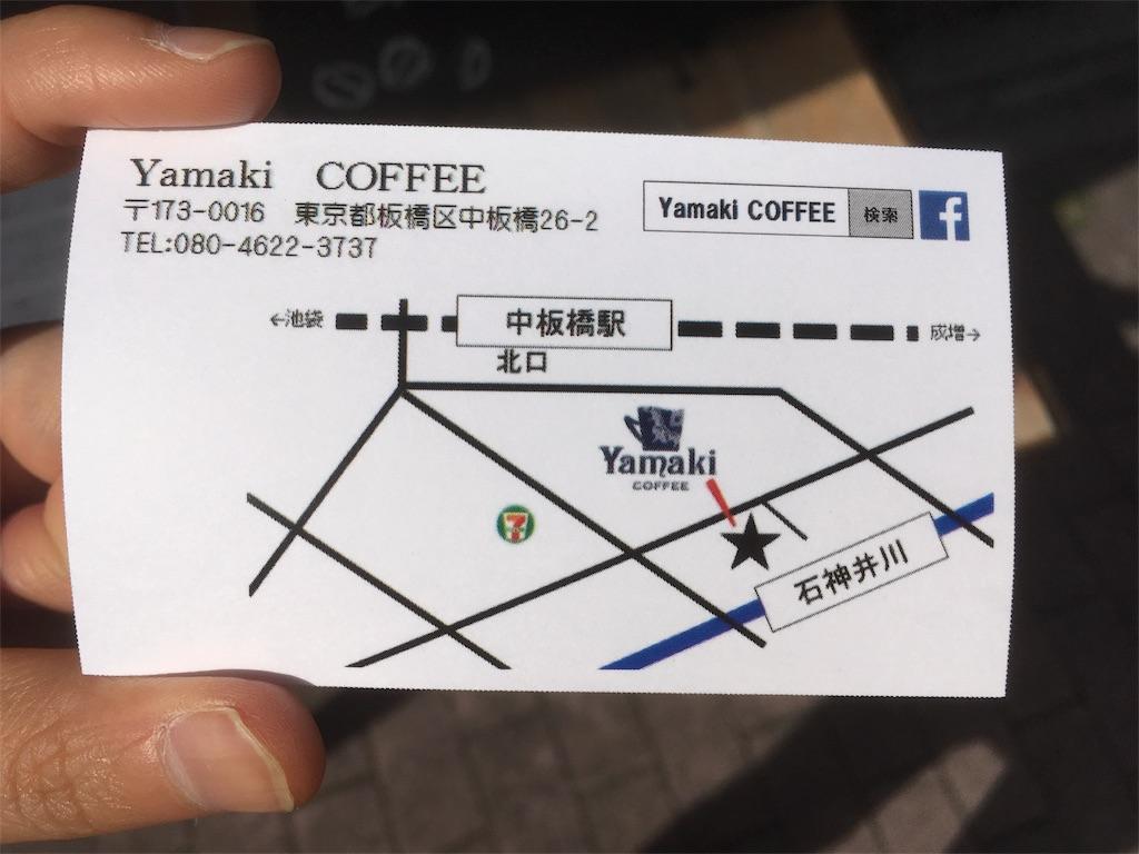 f:id:Fukuneko:20170604102415j:image