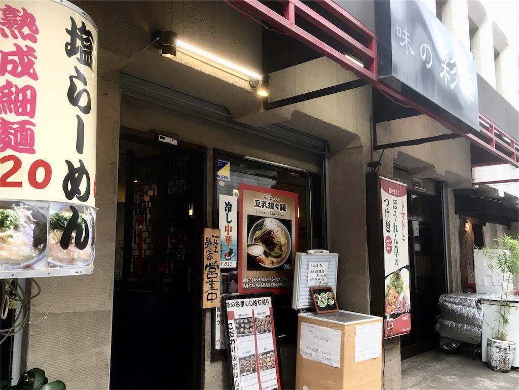 f:id:Fukuneko:20170611105111j:image