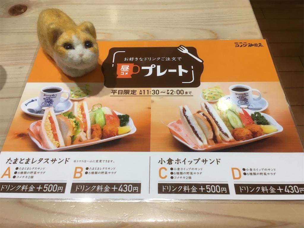 f:id:Fukuneko:20170613145724j:image