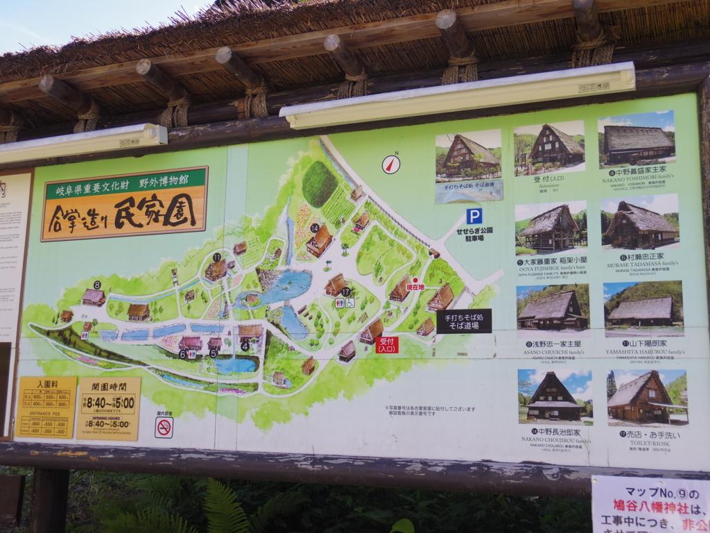 f:id:Fukuneko:20170613221347j:plain