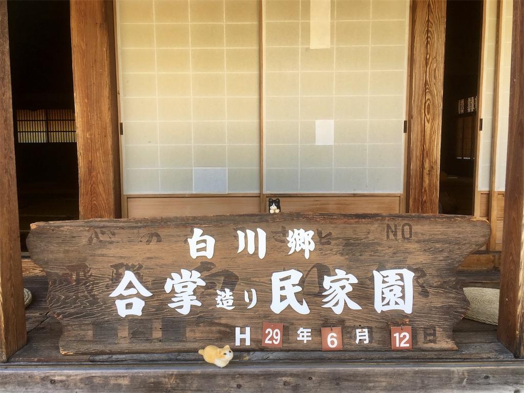 f:id:Fukuneko:20170613222318j:image