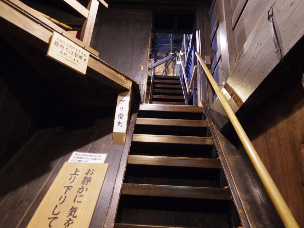 f:id:Fukuneko:20170613223214j:plain