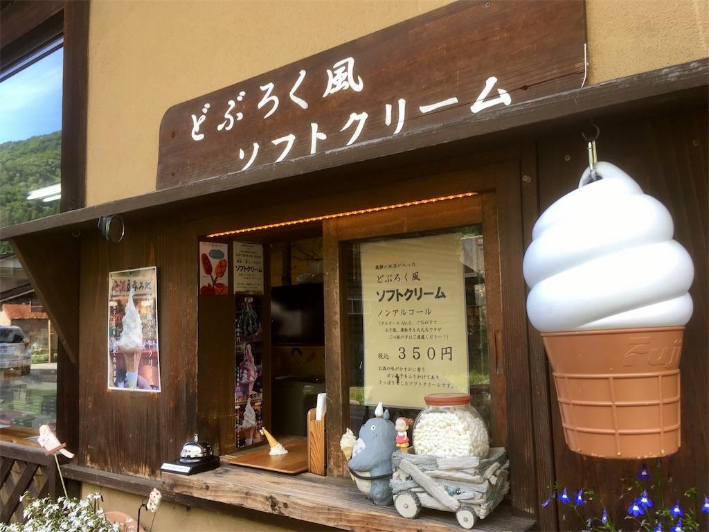 f:id:Fukuneko:20170615000131j:image