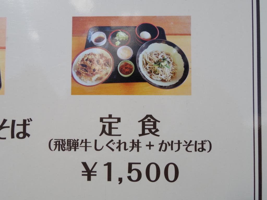 f:id:Fukuneko:20170616170305j:plain
