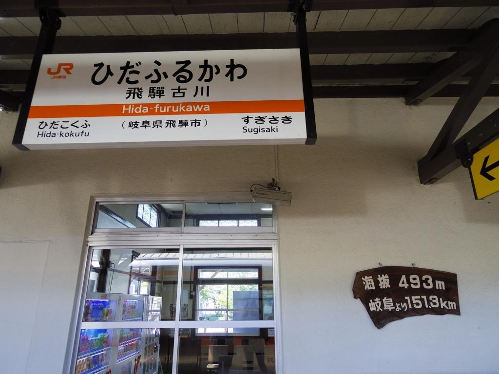 f:id:Fukuneko:20170616195350j:plain