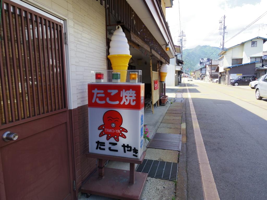 f:id:Fukuneko:20170616195625j:plain