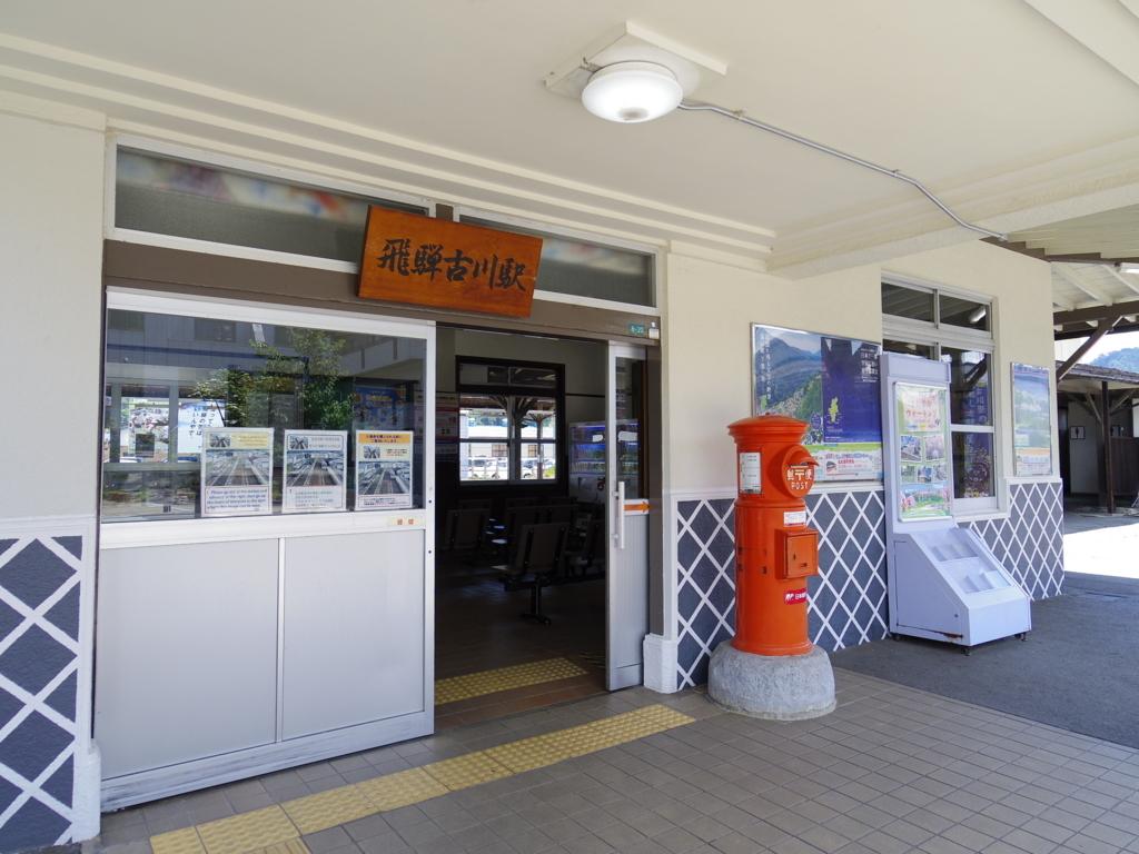 f:id:Fukuneko:20170616200554j:plain