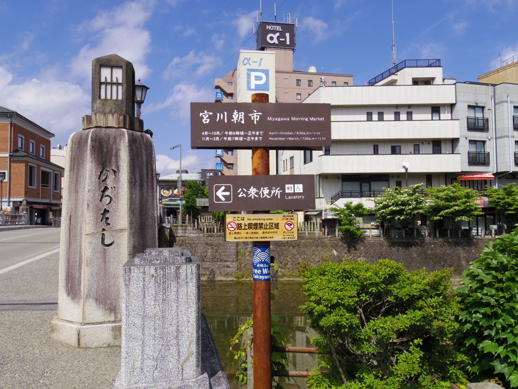 f:id:Fukuneko:20170616234335j:plain