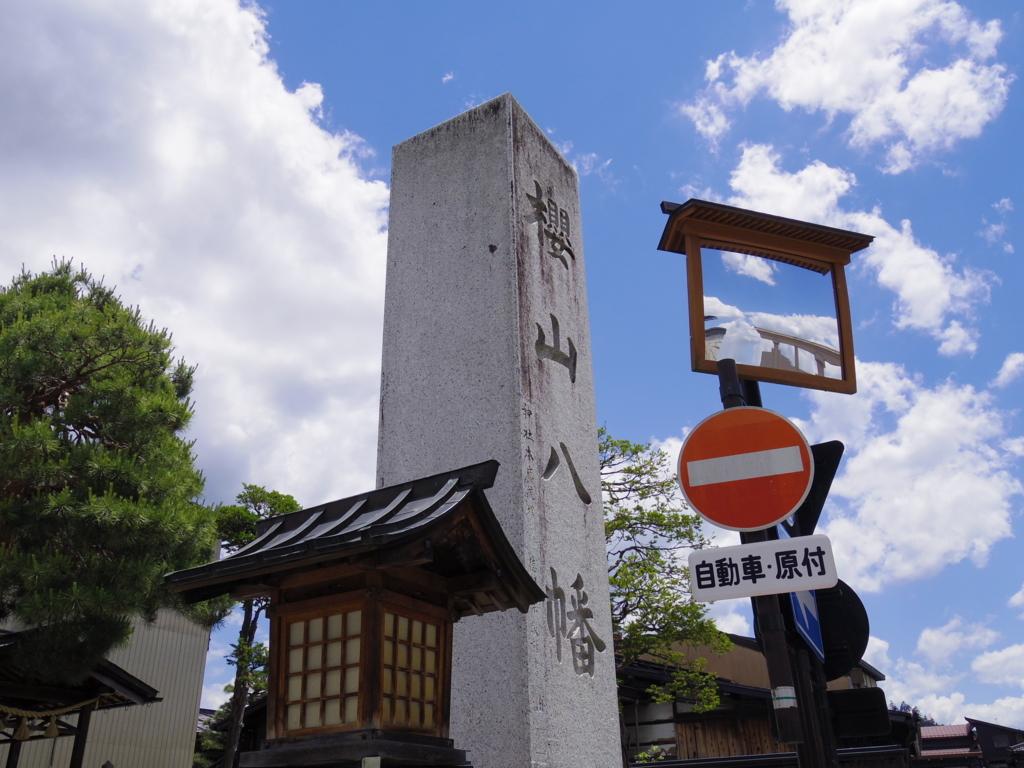 f:id:Fukuneko:20170616235817j:plain