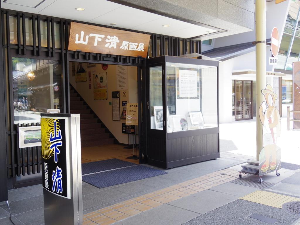 f:id:Fukuneko:20170617000017j:plain