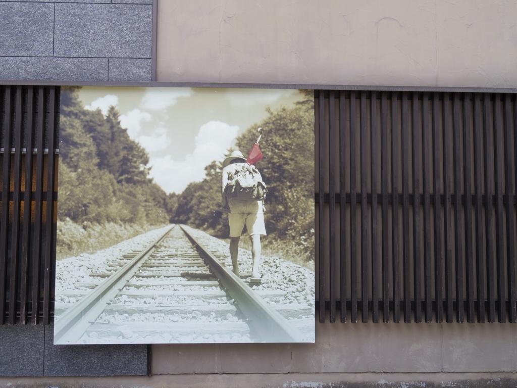 f:id:Fukuneko:20170617000130j:plain