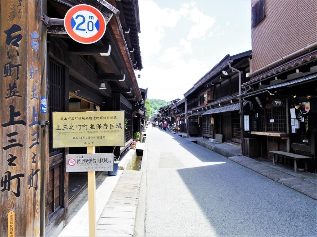 f:id:Fukuneko:20170617005241j:plain