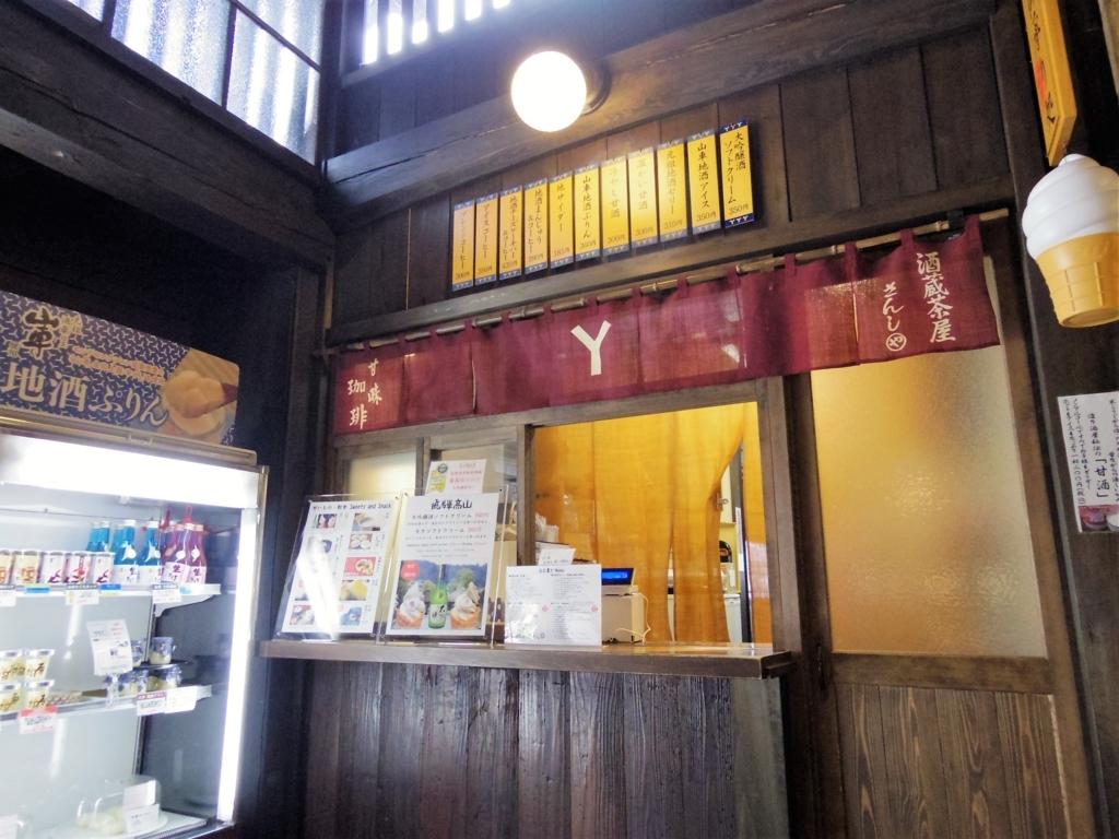 f:id:Fukuneko:20170617005459j:plain