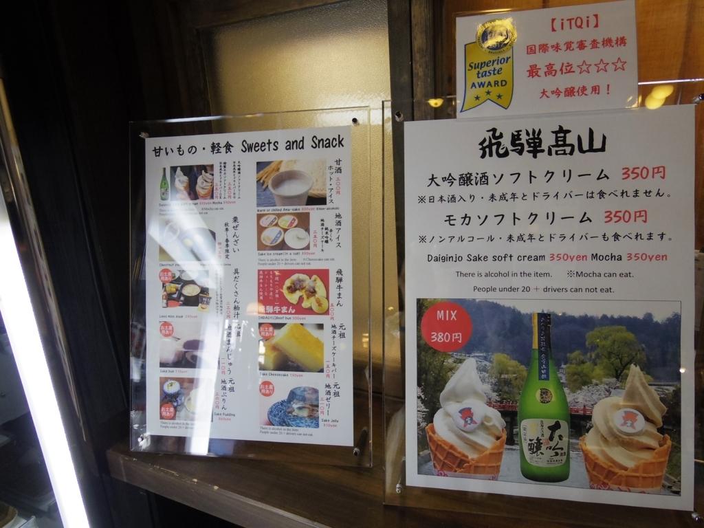 f:id:Fukuneko:20170617005512j:plain