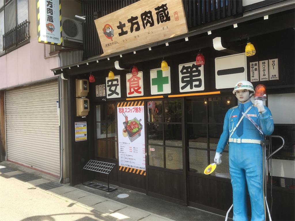f:id:Fukuneko:20170617010956j:image