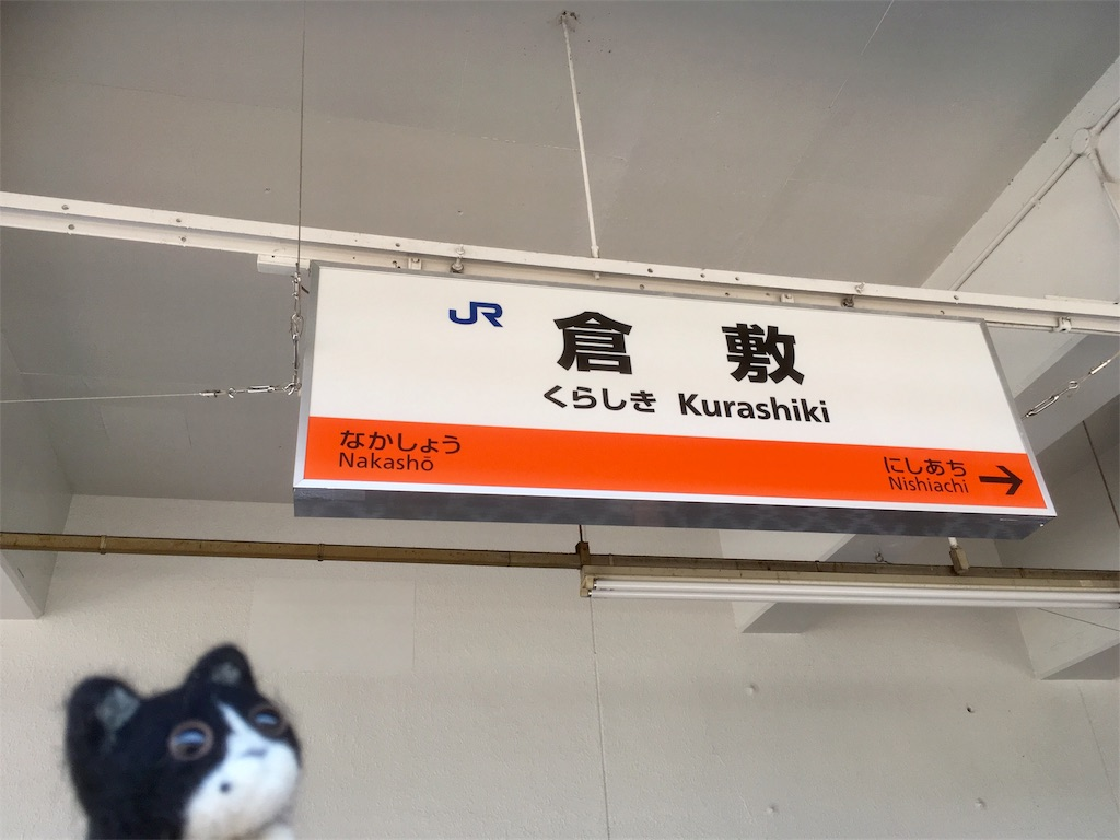 f:id:Fukuneko:20170618131519j:image