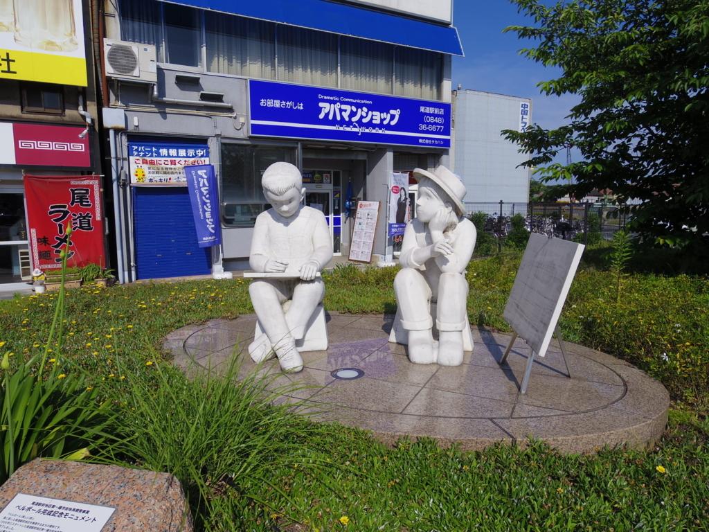 f:id:Fukuneko:20170618141847j:plain