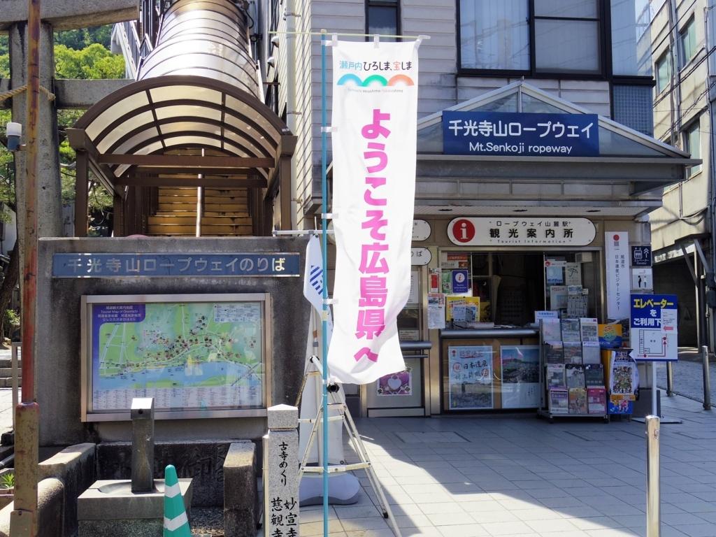 f:id:Fukuneko:20170618142134j:plain