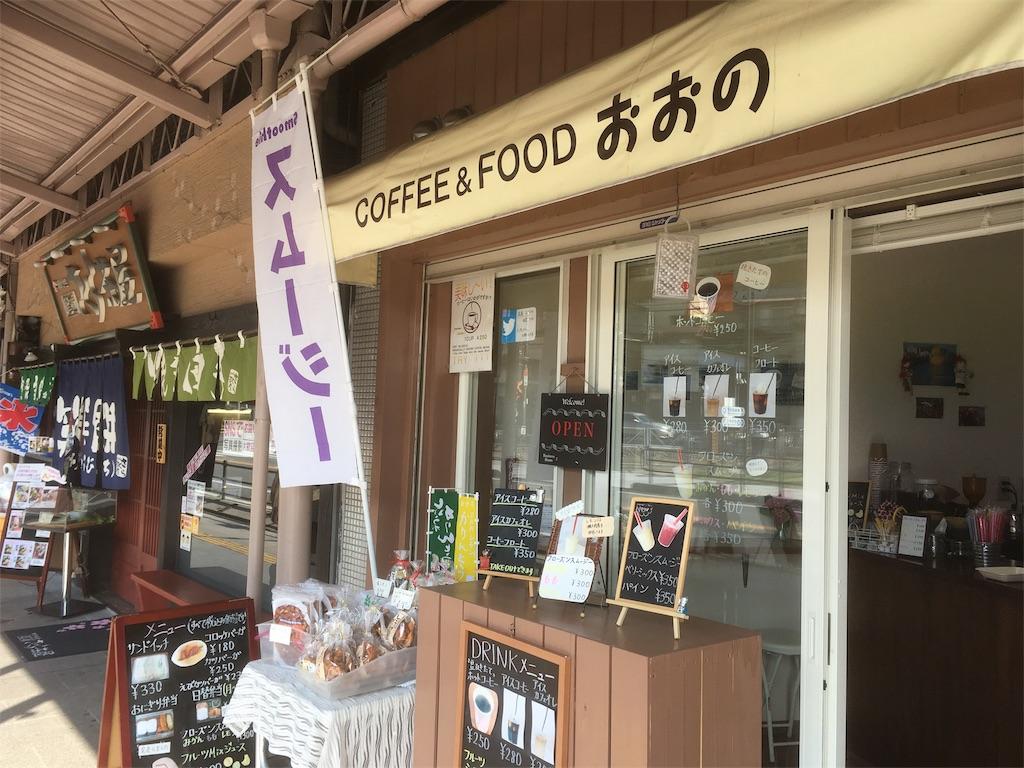 f:id:Fukuneko:20170618143447j:plain