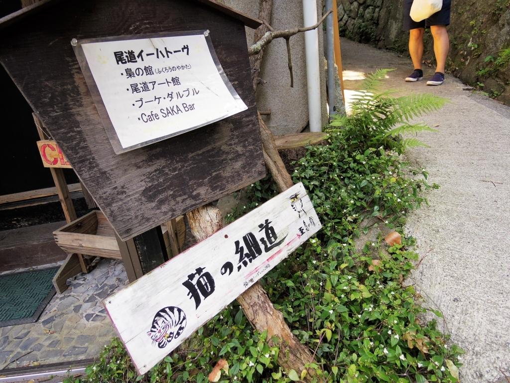f:id:Fukuneko:20170618145907j:plain
