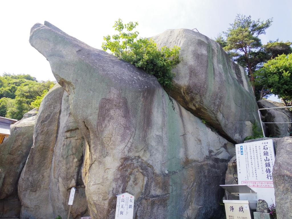 f:id:Fukuneko:20170618150404j:plain