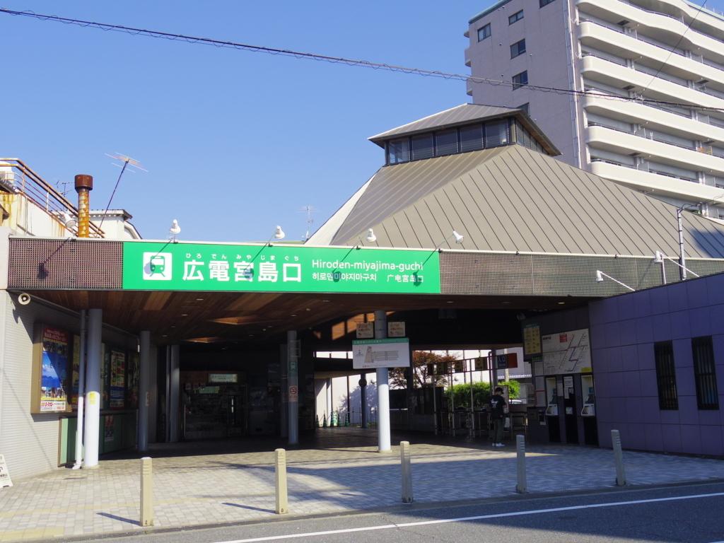 f:id:Fukuneko:20170618152424j:plain